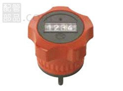 イマオコーポレーション:インジケーター スターノブ付 型式:DK01FR-1.25B-ST