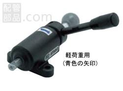 イマオコーポレーション:リーチ クランプ 軽荷重用 型式:QLRC-12L-L