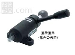 イマオコーポレーション:リーチ クランプ 重荷重用 型式:QLRC-12R