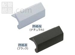 イマオコーポレーション:プル ハンドル 型式:PH6-1000B