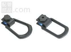 イマオコーポレーション:サイドプル ホイストリング 型式:HR20SP