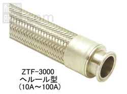 ゼンシン:ZTF-2000PH(プライアブルホース) 型式:ZTF-2000PH-20A 1000L
