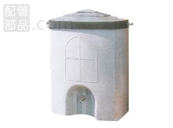 リス興業:雨水タンク 300L 型式:リス雨水300L