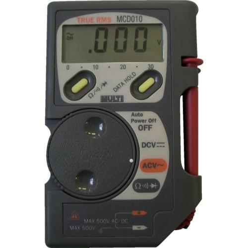 マルチ計測器:マルチ コード収納機能付ポケットマルチ MCD-010 型式:MCD-010
