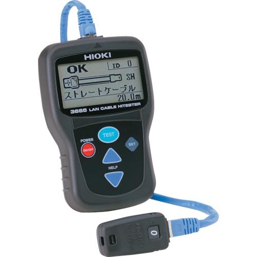 日置電機:HIOKI LANケーブルハイテスタ 3665 型式:3665