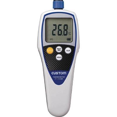 カスタム:カスタム 防水デジタル温度計 CT-5100WP 型式:CT-5100WP