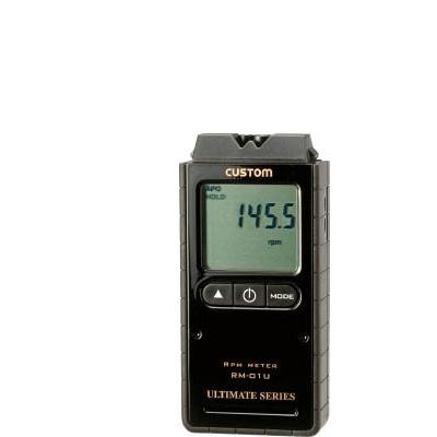 カスタム:カスタム デジタル回転計 RM-01U 型式:RM-01U