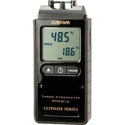 カスタム:カスタム センサプローブ 使用温度範囲-40~300℃ CTH-01U 型式:CTH-01U