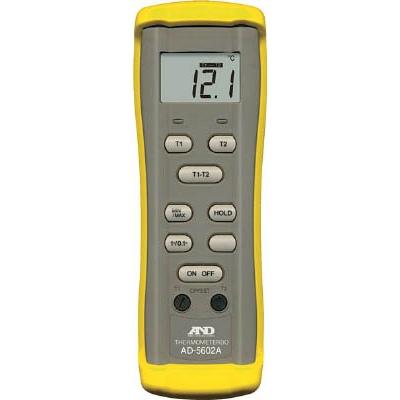 エー・アンド・デイ:A&D 熱電対温度計(Kタイプ) AD5602A 型式:AD5602A