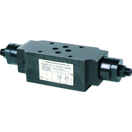 ダイキン工業:ダイキン システムスタック弁 呼び径1/4 MT-02W-55 型式:MT-02W-55