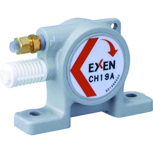 エクセン:エクセン 空気式ポールバイブレータ CH19A CH19A 型式:CH19A