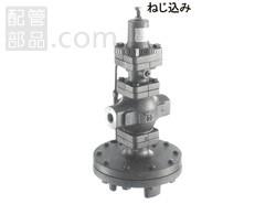 ヨシタケ:減圧弁 <GP-2000> 型式:GP-2000-25A(ねじ込み)
