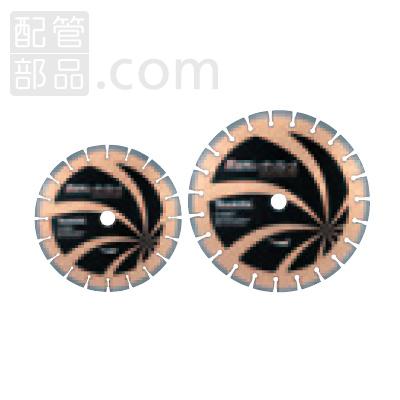 マキタ:ダイヤモンドホイール エンジンカッタ用 型式:A-53877