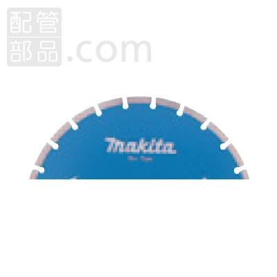 マキタ:ダイヤモンドホイール セグメント 型式:A-36326