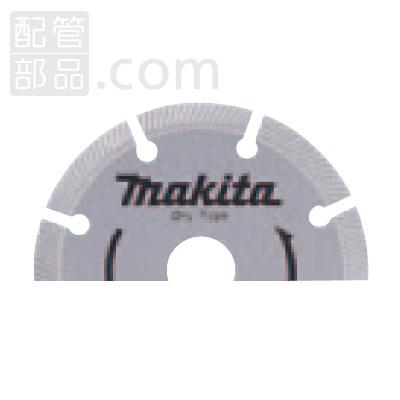 マキタ:ダイヤモンドホイール 波型セグメント 型式:A-35271
