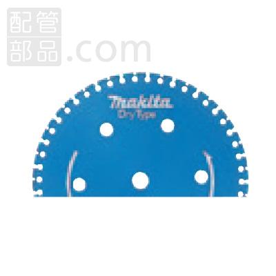 マキタ:ダイヤモンドホイール ALC用 型式:A-09357