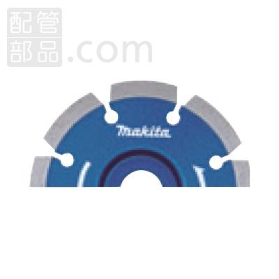 マキタ:ダイヤモンドホイール 石材用 型式:A-36902