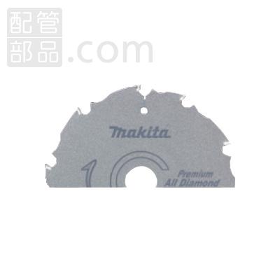 マキタ:プレミアムオールダイヤチップソー 型式:A-50005