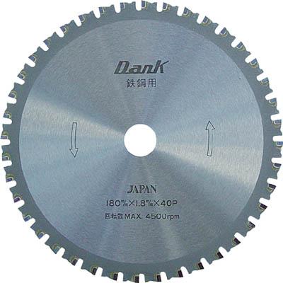 チップソージャパン:チップソージャパン 鉄鋼用ダンク(355mm) TD-355 型式:TD-355