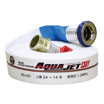 岩崎製作所:アクアジェット 型式:01AJH6091MCA