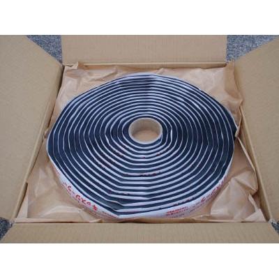 アオイ化学工業:AOI キッスシーラーW10X30 KW1030 型式:KW1030