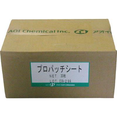 アオイ化学工業:AOI プロパッチシート200X300 (50枚入) PPS1 型式:PPS1(1セット:50枚入)