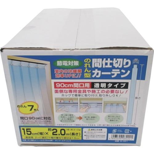 ユタカメイク:ユタカメイク のれん型間仕切りカーテン15cmx約2m (1袋(箱)=7枚入) B-351 型式:B-351(1セット:7枚入)