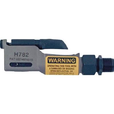チェリーファスナーズ:Cherry PULLING HEAD オフセットタイプ H782 型式:H782