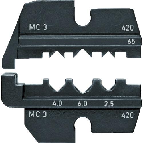 KNIPEX(クニペックス):KNIPEX 9749-65 圧着ダイス (9743-200用) 9749-65 型式:9749-65