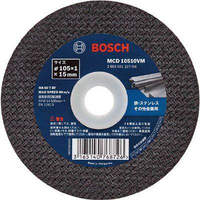 電動 エア 先端工具 切断工具 切断砥石 ボッシュ:ボッシュ MCD10510VM 型式:MCD10510VM 10 10枚入りVシリーズ 1セット:10枚入 105×1.0×15 ☆新作入荷☆新品 人気