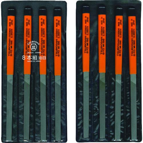 ツボサン:ツボサン 組ヤスリ 8本組 平 油目 HI008-04 型式:HI008-04(1セット:8本入)