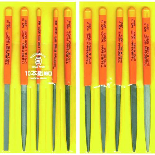 ツボサン:ツボサン 組ヤスリセット 10本組 細目 ST010-03 型式:ST010-03(1セット:10本入)