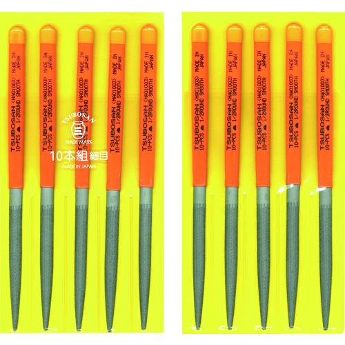ツボサン:ツボサン 組ヤスリ 10本組 半丸 細目 HA010-03 型式:HA010-03(1セット:10本入)