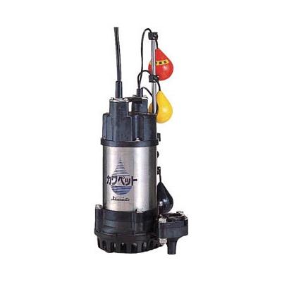 川本製作所:川本 排水用樹脂製水中ポンプ(汚水用) WUP3-406-0.25SLNG 型式:WUP3-406-0.25SLNG