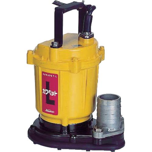 川本製作所:川本 残水排水用水中ポンプ LU2-506-0.4S 型式:LU2-506-0.4S