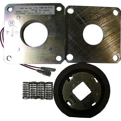 象印チェンブロック:象印 FA・FB4用電磁ブレーキセット(0.5t用) YFA-005197 型式:YFA-005197