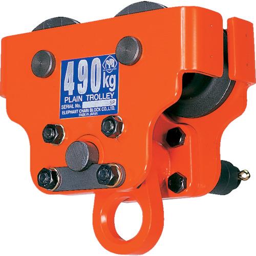 象印チェンブロック:象印 α型電気チェーンブロック用プレントロリ・490kg PT-049 型式:PT-049