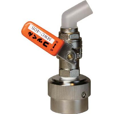 ミヤサカ工業:ミヤサカ コッくん取付部強化タイプ レバーオレンジ MWC-40SO 型式:MWC-40SO