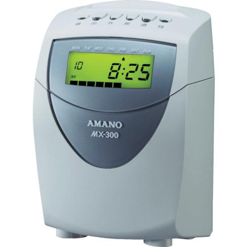 買取り実績  アマノ:アマノ 型式:MX-300:配管部品 店 タイムレコーダー MX-300 MX-300-DIY・工具