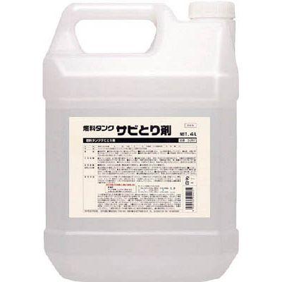 鈴木油脂工業:SYK 燃料タンクサビとり剤4L S-2667 型式:S-2667