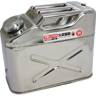 ワールドツール (アストロプロダクツ):アストロプロダクツ ステンレス ガソリン携行缶10L 2007000009529 型式:2007000009529