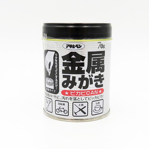 化学製品 補修剤 型式:70G 大注目 営業 アサヒペン:金属みがきピカピカン