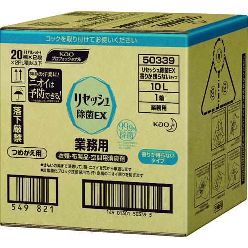 花王:Kao リセッシュ除菌EX 業務用10L 503398 型式:503398