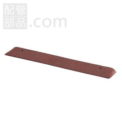 リッチェル:室内用ラバースロープ 型式:49200(1セット:6個入)