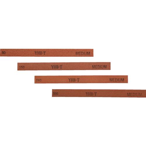 大和製砥所:チェリー 金型砥石 YHBターボ 320# B63F 320 型式:B63F 320(1セット:10本入)