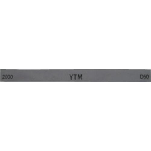 大和製砥所:チェリー 金型砥石 YTM 2000 M43F 2000 型式:M43F 2000(1セット:10本入)