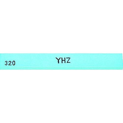 大和製砥所:チェリー 金型砥石 YHZ 320# Z46D 320 型式:Z46D 320(1セット:20本入)