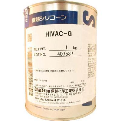 信越化学工業:信越 ハイバックG高真空用 1kg HIVAC-G-1 型式:HIVAC-G-1