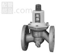 ベン:減圧弁(平静シリーズ(水・温水・気体用) 型式:RD35FN-DH-50