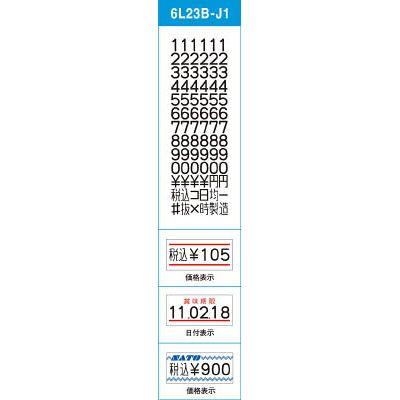 激安特価  サトー:SATO サトー:SATO ハンドラベラー UNO用ラベル 1W-1白無地強粘(100巻入) UNO用ラベル 023999001 ハンドラベラー 型式:023999001(1セット:100巻入), Bun!Bo!グ!:7acc55c2 --- construart30.dominiotemporario.com